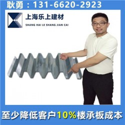 丽江压型复合钢板厂家