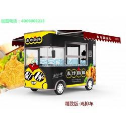 北京宇飞妙言餐饮管理中心
