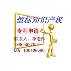 东营专利怎么申请,申请专利流程