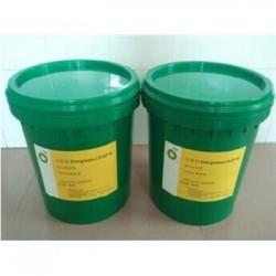 BP安能脂SY4601润滑脂 BP Energrease SY460