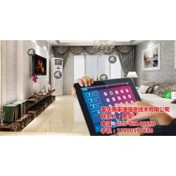 重庆惠家通(图),智能家居公司,渝北区智能家