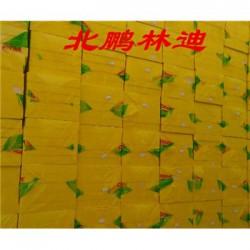 辽宁北鹏环保挤塑板检测板河北林迪建材有限