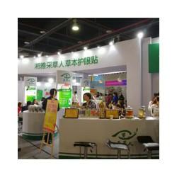 北京海淀区******展费用 华务会展 山东博览会