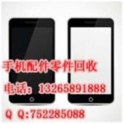 oppor7plus手机液晶排线高价格收购