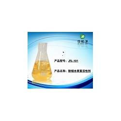 强力通用除蜡水原料表面活性剂
