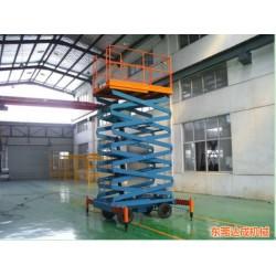 汕头升降平台、液压式升降平台、东莞达成(