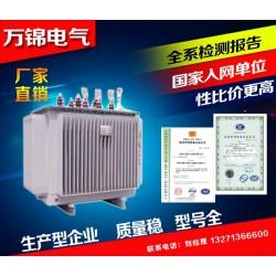 变压器厂家|河南万锦 变压器生产型企业重信