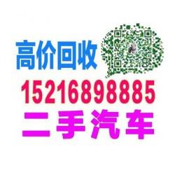 上海宝山区上海报废汽车拆解,上海报废汽车