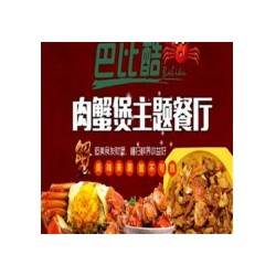 厦门肉蟹煲加盟品牌2月可回本